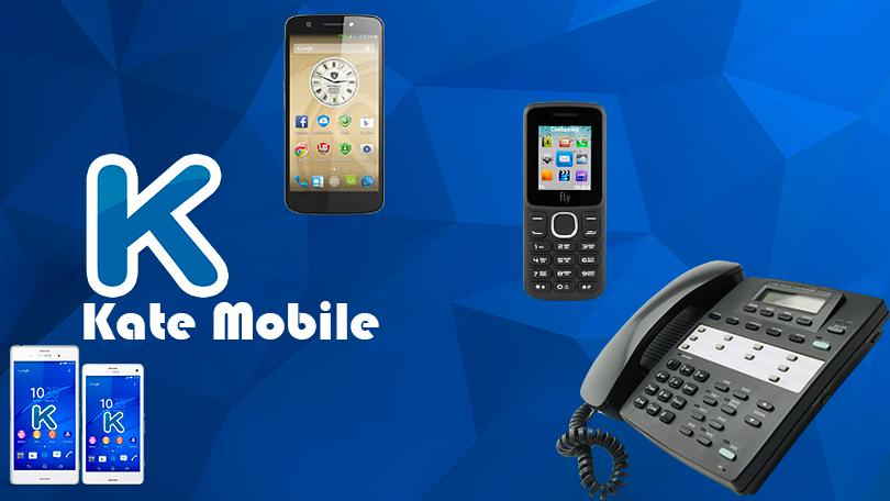 Cкачать приложение Kate mobile на телефон