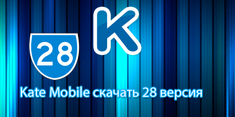 kate-mobile-28