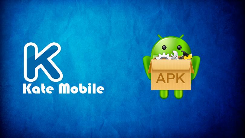 Скачать Kate Mobile APK проверено вирусов нет!