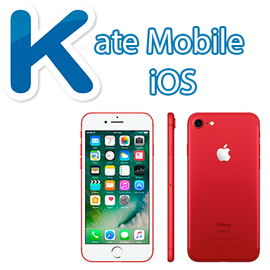 kate-mobile-ios