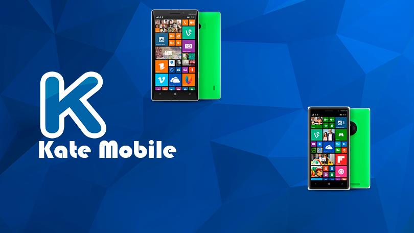 Скачать Kate Mobile на смартфоны Nokia Lumia